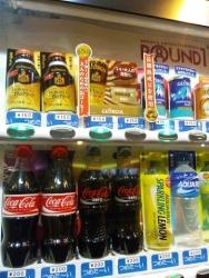 野球場より飲食物の値段がインフレする場所