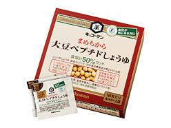 キッコーマン、トクホ醤油「まめちから 大豆ペプチドしょうゆ」発売…お値段普通の醤油の25倍