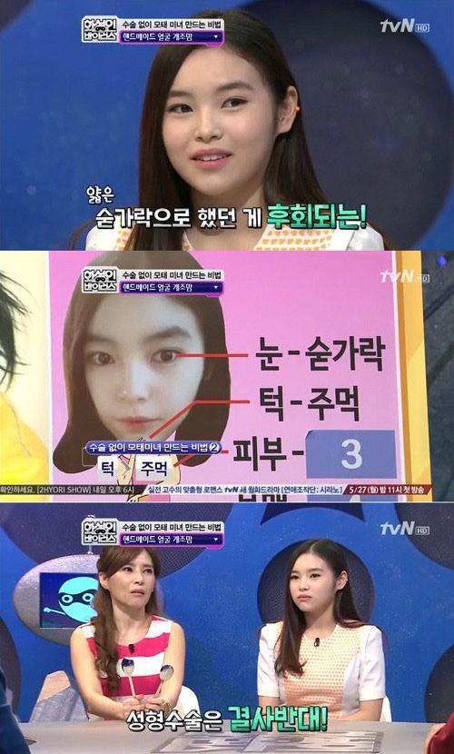 【韓国】母親「生まれた娘ブサ過ぎワロタwwwwwww」→自力で顔面改造