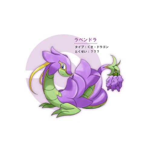 【速報】ポケモンXYの600族枠がついに判明!?