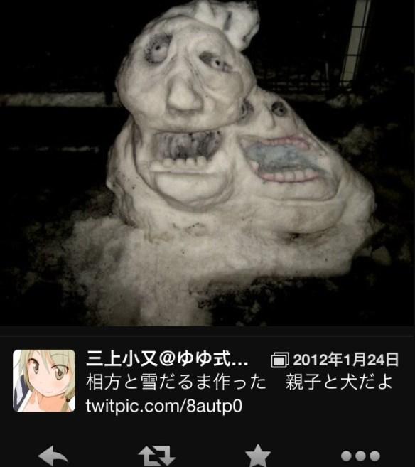 【画像】ゆゆ式作者のツイートがマジキチすぎるwwwwwwwww
