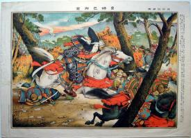 日本最強の女武将・巴御前が強すぎる件