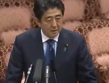 「こんなことで大事な予算委員会の時間を使うのはうんざりする。恥ずかしくないのか」 安倍首相、参院予算委員会で珍しく激怒 (動画) … 叱られた社民党・吉田党首は謝罪