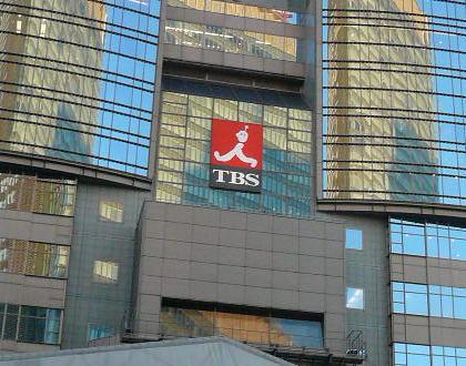 TBS新入社員の男性(23)がトイレ内で怪死、入社からわずか4か月ほどで亡くなる … 社内には箝口令、TBS広報部「社員が亡くなったのは事実。それ以上はお答えできません」
