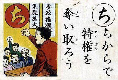 朝日新聞「『在日特権』って本当にあるの?記者がお答えします」 … 「法務省の担当者に聞くと『特権とは思っていません』と返ってきました。だからありません。前向きな議論が必要」