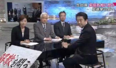 日刊ゲンダイ「18日放送『NEWS23』で安倍首相が街の声に対しブチ切れ。ムキになってる総理は人格が歪んでいる。あと4年間、日本を託していいのか有権者は冷静に判断した方がいい」