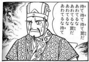 日本の借金991兆円どうすんだコレwwwwwww