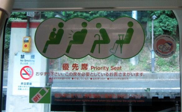 妊婦さんに席を譲ったら座れなかったババァが「なんで私に譲らないのよ!」