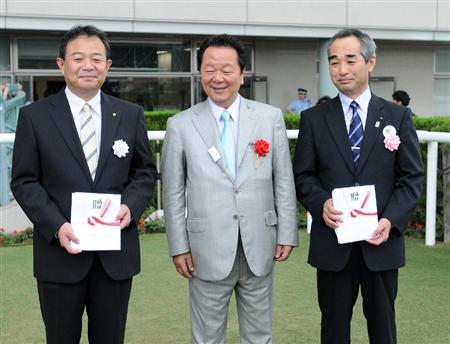 【競馬】 日本ダービー馬・キズナの関係者が福島に寄付