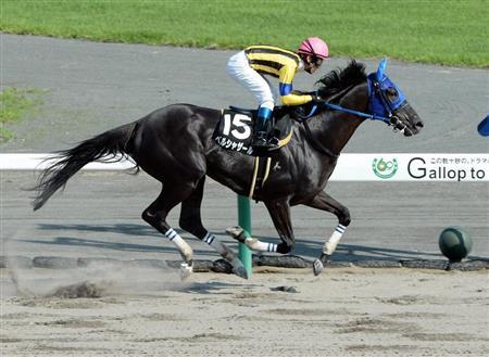 【競馬】 ベルシャザールはダートで無双できるか?