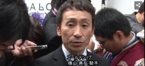 【凱旋門賞】 ノリさんがレース後のインタビューでキレ気味ww