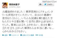 【放送事故寸前www】華原朋美の熱唱に篠田麻里子、小嶋陽菜らAKB48が感涙