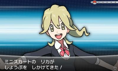 【画像あり】ポケモンXYの「女トレーナー」が可愛すぎてワロタwwwwwwwwwww