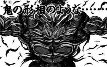 日本の鬼って世界の妖怪のランクの中でどの辺りなの?