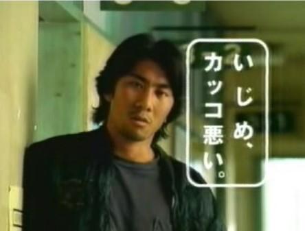 暴行容疑 元日本代表・前園容疑者を逮捕