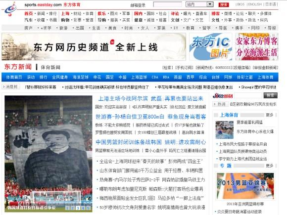 韓国メディア「Jリーグが韓国の若手を潰している、だから日韓戦で敗けた」 トンデモ理論を展開