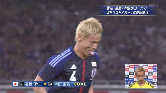 日本代表、ガーナに3-1勝利! 先制許し決定機逃すも…香川ファインゴール遠藤決勝弾本田ヘッド