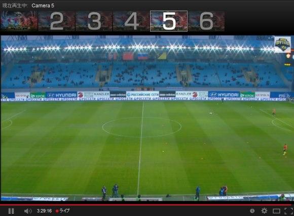 CSKA本田の試合がYouTubeでライブ配信!今夜22時~モスクワダービー開催!