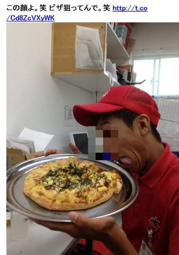 【バカッター】配達前のピザに舌を出すアホ従業員の写真流出
