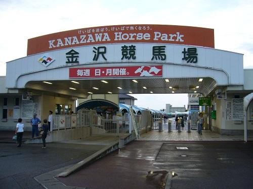【ワロタ】金沢競馬で配当 単勝>三連単の珍事