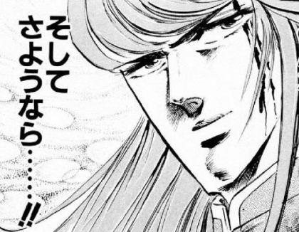 吉祥寺の路上に駐車していた車の中で男性死亡、散弾銃で自殺か … 自宅からは「サヨナラ」と書かれたメモ - 東京