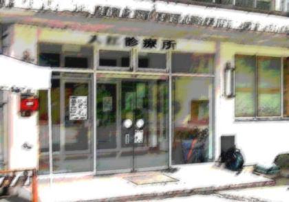 """""""医者がすぐ辞めてしまう村""""で有名な「上小阿仁村」、また医師が退職 … 4年4カ月間で5人目の退職 - 秋田"""