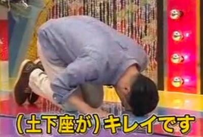 加藤浩次、土下座で謝罪 … 11年前にバラエティ番組「本能のハイキック!」にて田中美保に暴言を浴びせ降板させた件 (動画あり)