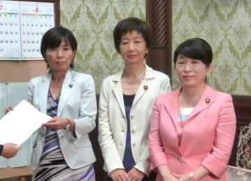 福島みずほ「3党で問責決議案を提出して良かったです。他の野党が賛成してくれたです。大きな力を発揮することができるです」