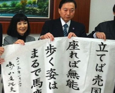 """「尊敬する政治家」「とても親しみやすかった」 中国の子供記者が鳩山元首相を取材 … 鳩山「幼少の頃好きだったのは""""ドラえもん""""(←鳩山22歳時に連載開始)」"""