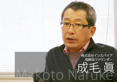 読書界の鬼才・成毛眞氏「知的な人間は漫画なんて読まない」 … Twitterやサイト上などで批判を浴びる