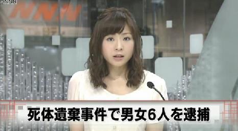 広島・呉市の少女(16)殺害・遺棄事件、21歳男と16歳少年2人・少女3人の計6人を逮捕 … 16歳少年少女「みんなで暴行した」 21歳男「現場に行ったけど、遺棄はしていない」