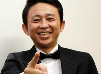 """有吉弘行(39)「緩やかにフェードアウトしようと思っています」 … ツイッターフォロワー数日本人トップの250万人突破で""""今後の予定""""を明かす"""