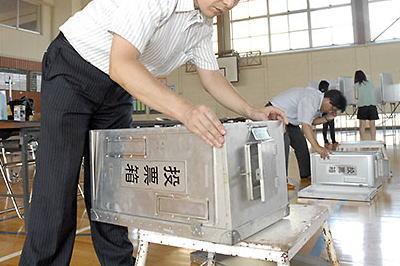 参院選、全都道府県で投票率低下か … 午後6時時点で投票率 32.64%、期日前投票併せても50%に届くか届かないくらい