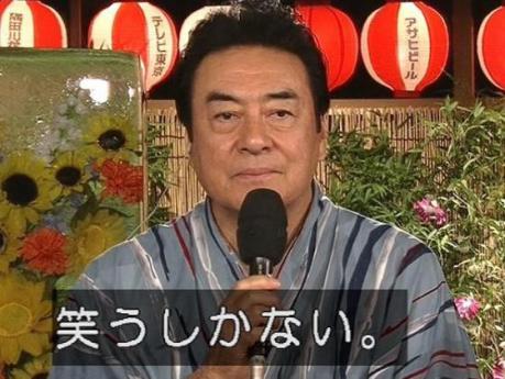 隅田川花火大会、大雨・雷・強風により初の中止へ … 隅田川花火大会の中継がカオスすぎると話題に (動画あり)