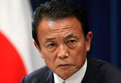 麻生太郎副総理 「ナチス政権などについて極めて否定的に捉えていることは、発言全体から明らか」「しかし誤解を招く結果となったので撤回したい」