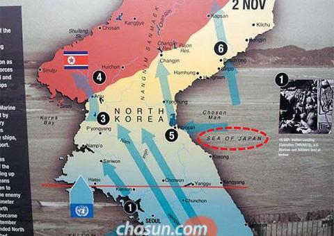 """韓国聯合ニュース「米国防総省が""""日本海""""を""""East Sea""""に書き換える事を検討すると回答した」 → 米国防総省「アホか。要請すらねーよ」 → 「い、いずれ要請するつもりだったニダ・・・」"""