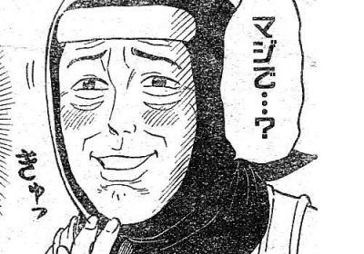 """ゴルフ 19歳アマチュア佐藤、まさかの""""パンツ丸見え""""でプレー … 「関西オープン第1日」5位発進、「3番ホールで気づいた」と苦笑い (画像あり)"""