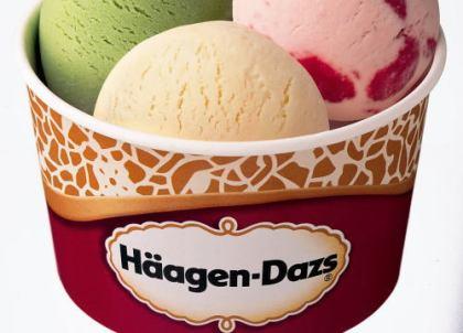 ハーゲンダッツのアイスクリーム 秋の期間限定の新味が渋すぎると話題に