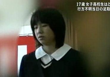 千葉・茂原で77日ぶりに保護された女子高生、兄が近況報告 … 「警察が捜索してることは知らなかった」「首を振って合図はするが、喋ってはくれない」「失踪中の時間の感覚があまりない」