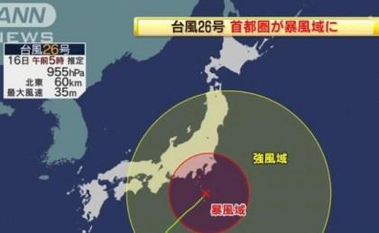 台風26号、首都圏が暴風域に … 午前9時ごろ雨風ピーク