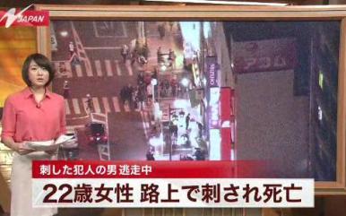 """千葉県市川市の路上で、湯浅栞さん(22)が男に刃物で刺されて死亡。男は逃走 … 湯浅さんは2人の男性と""""復縁に関する問題""""""""金銭関連""""でトラブルになり、警察に相談中 - 千葉・市川"""
