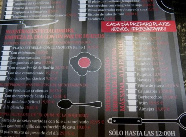 quimboque (12)