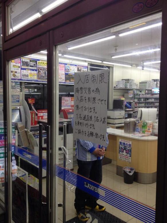 【悲報】ローソン、大雪での立ち往生難民の入店を拒否(画像あり)