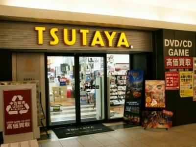 【悲報】TSUTAYAのバイトの不採用通知と一緒に無料レンタル券が入ってた・・・・・・