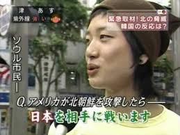 ワイ小学生(12)「日本と韓国中国は仲良くしなきゃ!!!!!!!」