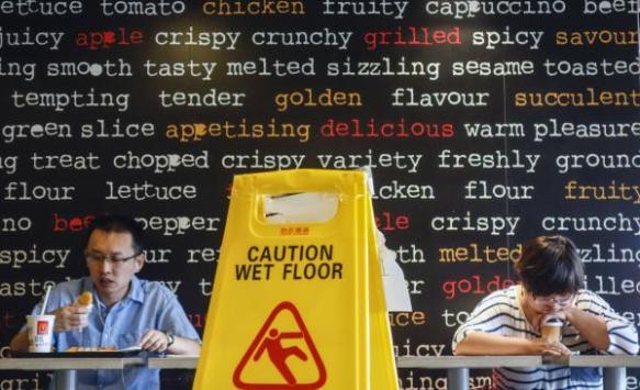 【悲報】中国のマック、腐肉問題で店舗に有るのは「コーラとポテト」だけwwwwwwwwwwwww
