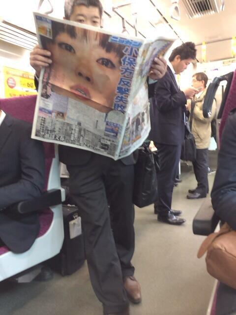 【炎上・祭り】ニッカンが小保方晴子さんで遊んで炎上!!!!!!! これは酷すぎるだろ・・・・・・・・(画像あり)