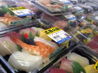 半額シール直前にパック寿司買い占めるの楽しすぎワロタwwwwwww