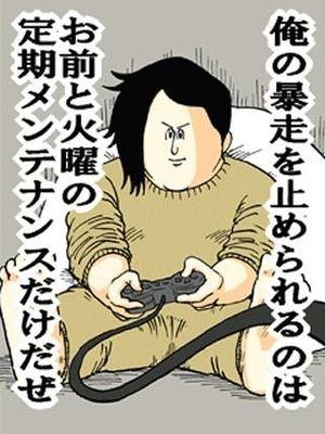 ネトゲぼく「よろしくお願いします」†キリト†「よろしく…」yuusuke「yoro」猫姫「よろしくお願いします(・ω