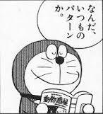 【超悲報】大学の入学式でうんこ漏らしたあああああああ!!!!!!!!!!